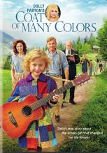 Dolly Parton Coat Many Colors DVD Television Broadcast