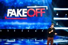 Fake Off Host Rob Hoffman