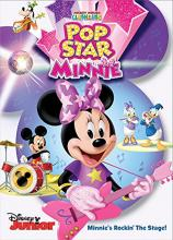 Disney Junior Pop Star Minnie Mouse