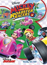 Mickey and the Roadster Racers Volume 1 on DVD
