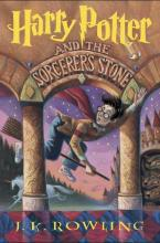 Harry Potter and the First Adventure 20 Years Ago